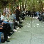 آئین نامه نظام چند لایه تامین اجتماعی