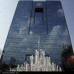 اعلام سود بانکی