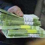 عوامل مؤثر بر افزایش بهای تمام شده پول