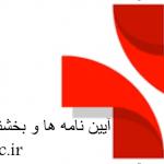 قانون اصلاح قانون مالیاتهای مستقیم (بند ۳۱ تا ۶۰ اصلاح مواد ۱۳۳ تا ۲۸۲)