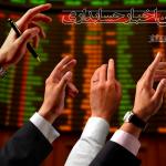 بازار سهام در محاصره معاملات کد به کد حقوقیها