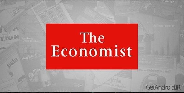 نخستین پیشبینی اکونومیست از اقتصاد ایران و جهان در سال ۲۰۱۷