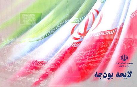 متن قانون بودجه ۹۸ کل کشور (مصوب ۲۱/۱۲/۱۳۹۷ مجلس شورای اسلامی)
